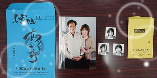 夫の教え子の写真館で、広報用写真を撮影しました。小宮けい子(北九州市門司区・立憲民主党公認 社民党推薦)