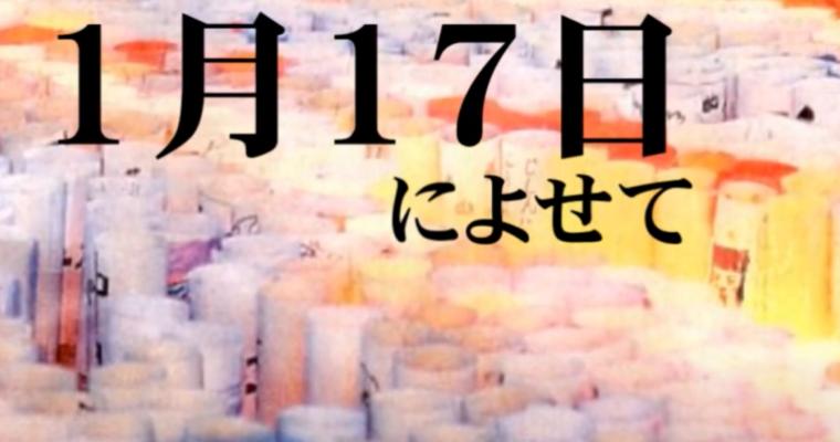小宮けい子 震災から地域の防災について考える 北九州市門司区・立憲民主党公認 社会民主党推薦